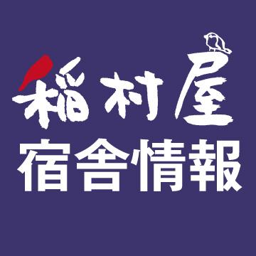 新築情報 ならは福寿荘 新館【仮称】